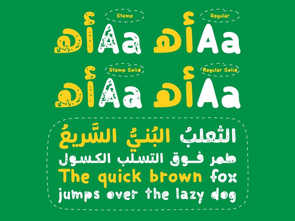 musally typeface