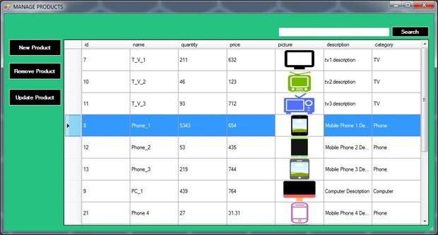 VB.Net Inventory Management System Source Code