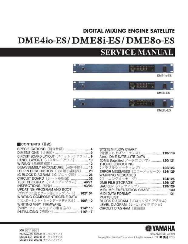 Yamaha DME4io-ES. DE8i-ES. DME8o-ES Service Manual