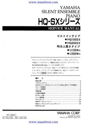 Yamaha HQ100, HQ100Wn, HQ300, HQ31RS, HQ100SX, HQ300SX, U100Wn, U300Wn, Service Manual