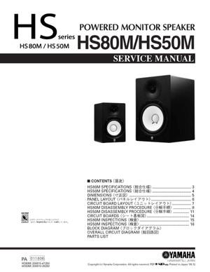 Yamaha HS50M HS80M Service Manual