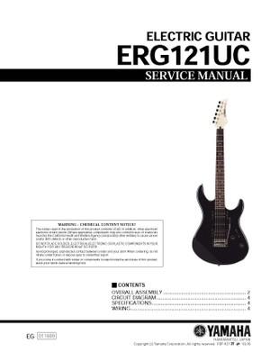 Yamaha ERG121UC Service Manual