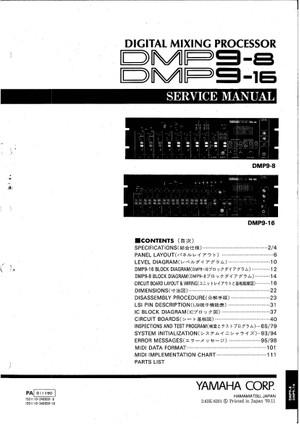 Yamaha DMP9-8. DMP9-16. Service Manual