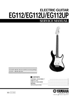 Yamaha EG112. EG112U. EG112UP. Service Manual