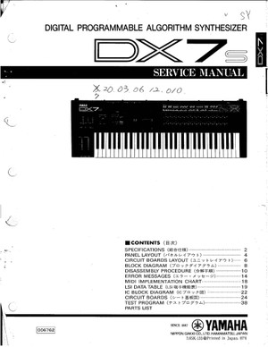 Yamaha DX7S Service Manual