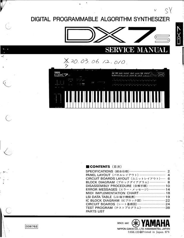 Yamaha DX7S Service Manual