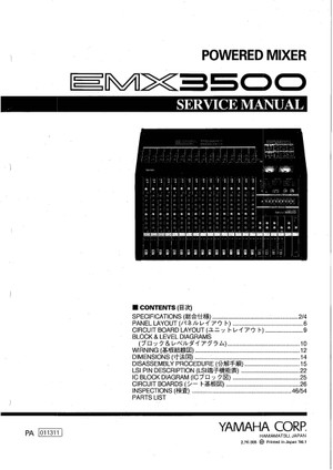 Yamaha EMX3500 Service Manual