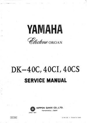 Yamaha DK40C. DK40CI. DK40CS. Service Manual