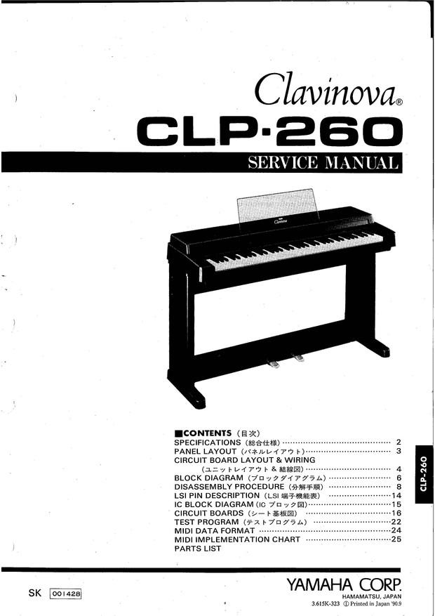 Yamaha CLP260 Service Manual