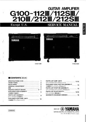 Yamaha G100-112III, G112SIII, G210III, G212III, G212SIII, Service Manual