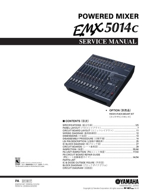 Yamaha EMX5014C Service Manual
