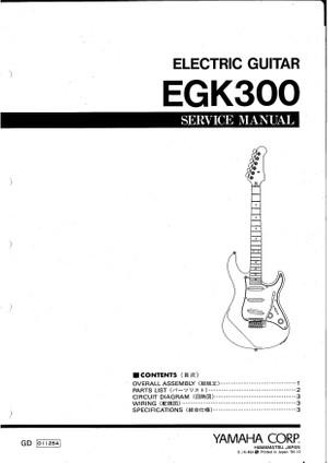 Yamaha EGK300 Service Manual