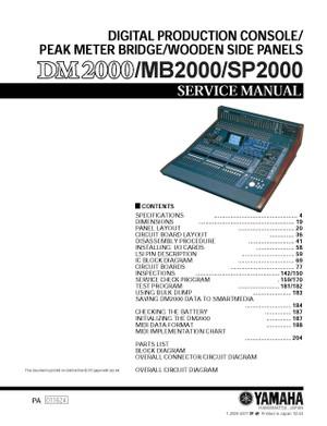 Yamaha DM2000. MB2000. SP2000 Service Manual