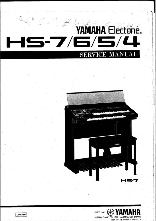 Yamaha HS4 HS5 HS6 HS7 Service Manual