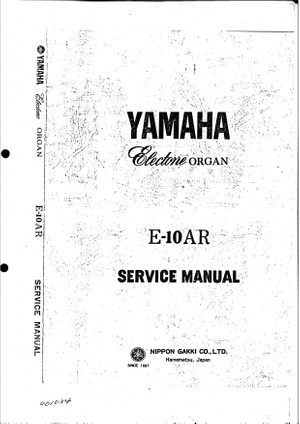 Yamaha E10AR Service Manual