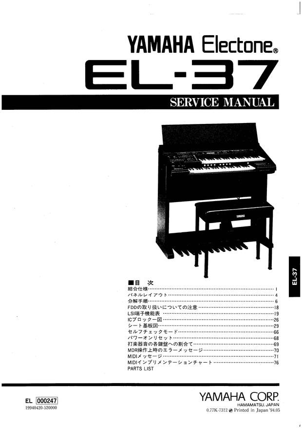 Yamaha EL37 Service Manual