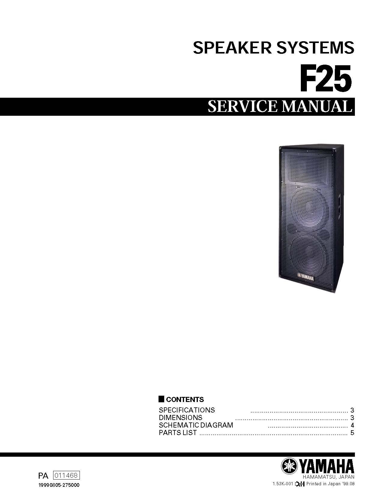 yamaha f25 service manual music manuals rh sellfy com 2017 yamaha f25 owners manual yamaha f25 owners manual