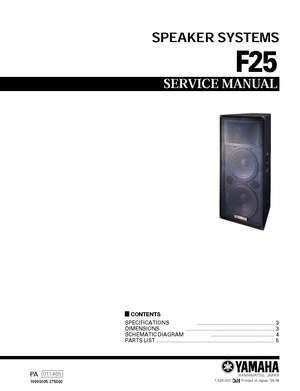 Yamaha F25 Service Manual