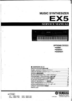 Yamaha EX5 Service Manual