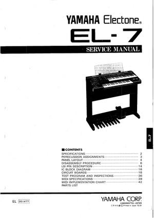 Yamaha EL7 Service Manual