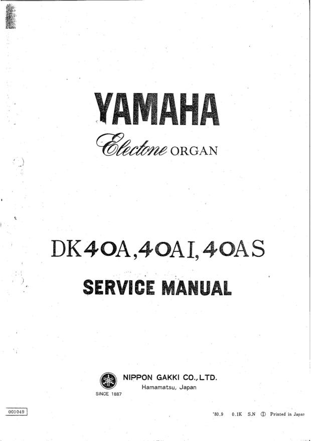 Yamaha DK40A Service Manual