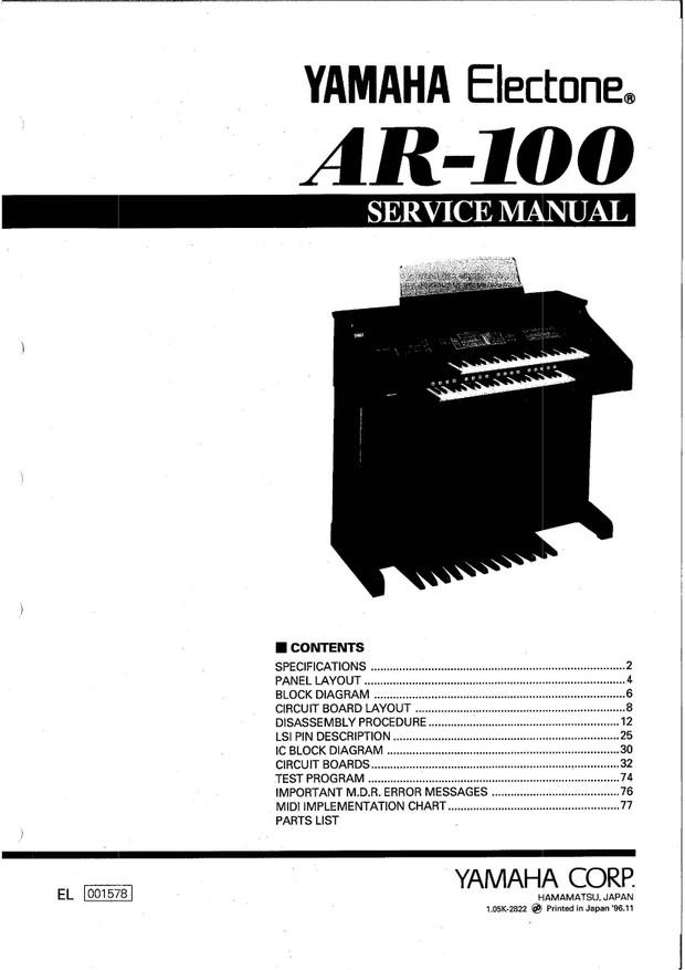 Yamaha AR100 Service Manual