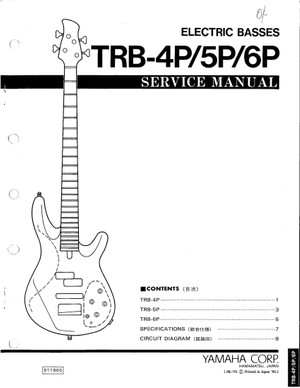 Yamaha TRB4P. TRB5P. TRB6P. Service Manual