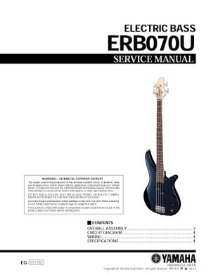 Yamaha ERB070U Service Manual