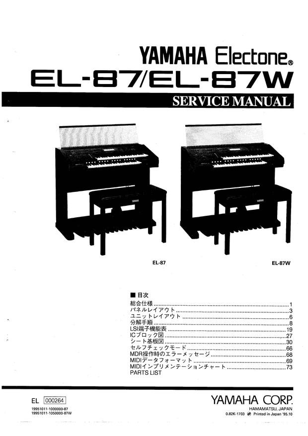 Yamaha EL87. EL87W Service Manual