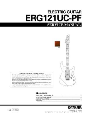 Yamaha ERG121UC-PF Service Manual