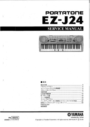 Yamaha EZ-J24 Service Manual