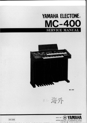 Yamaha MC400 Service Manual