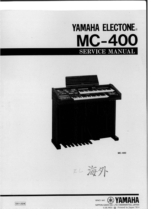 Yamaha MC400 Service Manual