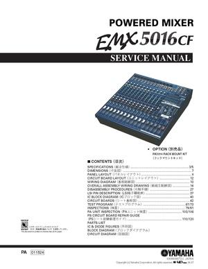 Yamaha EMX5016CF Service Manual