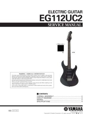 Yamaha EG112UC2 Service Manual