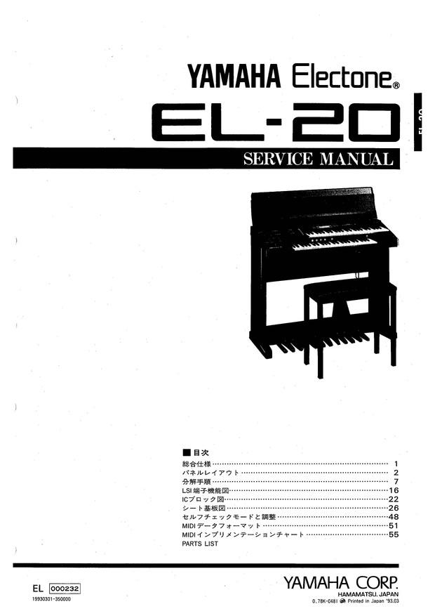 Yamaha EL20 Service Manual