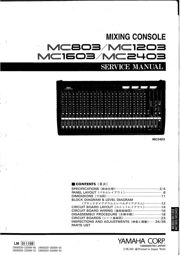 Yamaha MC1603. MC803. MC1203. MC2403 Service Manual