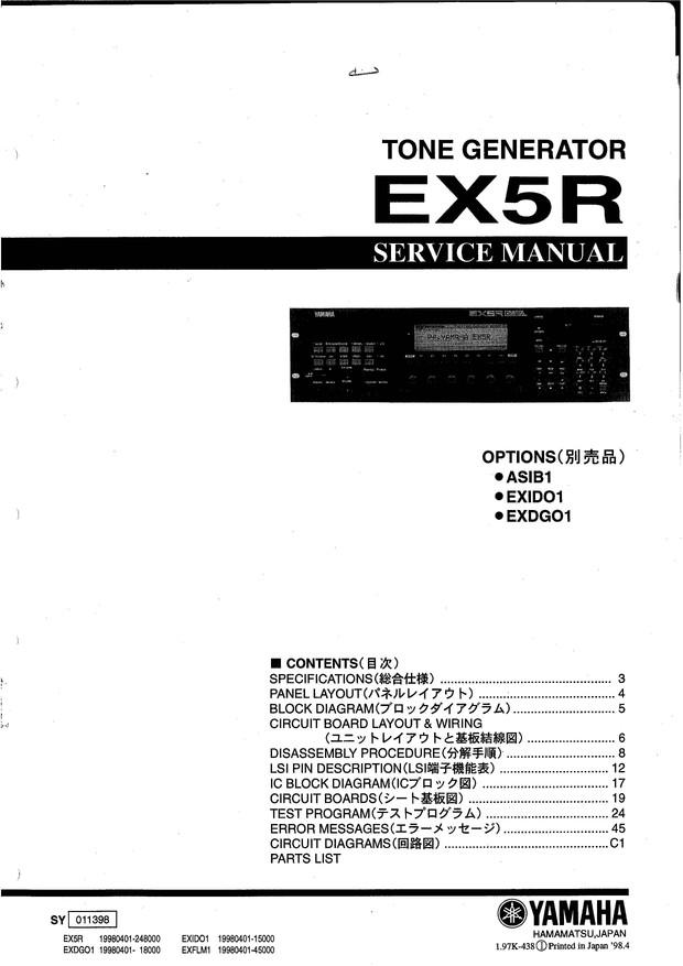 Yamaha EX5R Service Manual