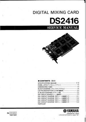 Yamaha DS2416 Service Manual