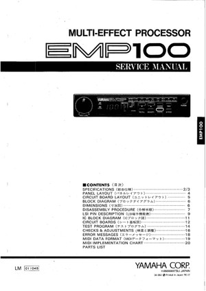 Yamaha EMP100 Service Manual