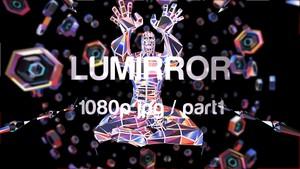 LuMirror 1080p-part1