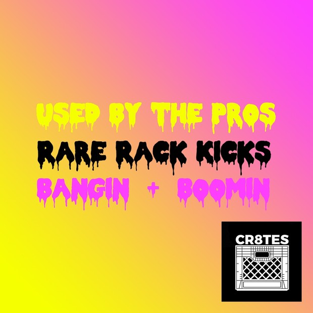 7 Rare Rack Kicks