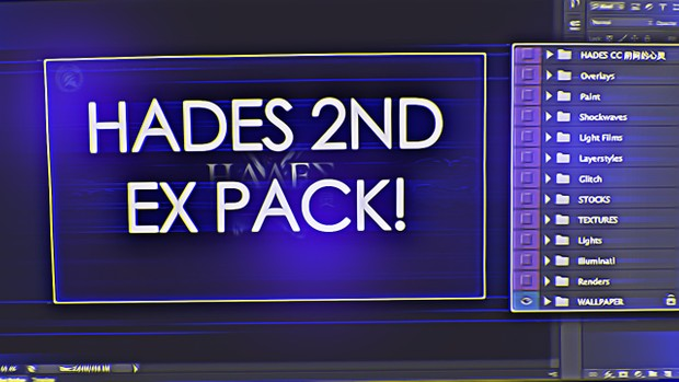 Hades EX Pack #2!