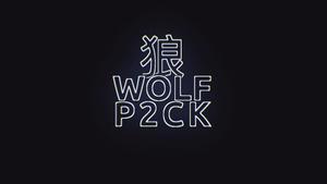 WolfPackV2