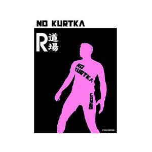 No Kurtka Sambo Vol. 2