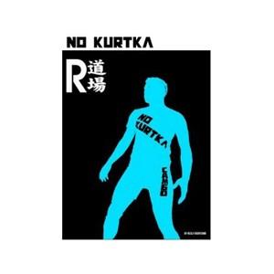 No Kurtka Sambo Vol. 1