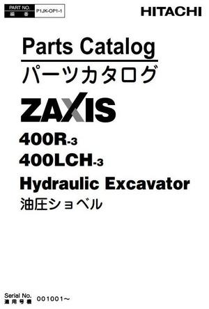 Hitachi Hydraulic Excavator Type 400LCH-3, 400R-3 Parts Manual