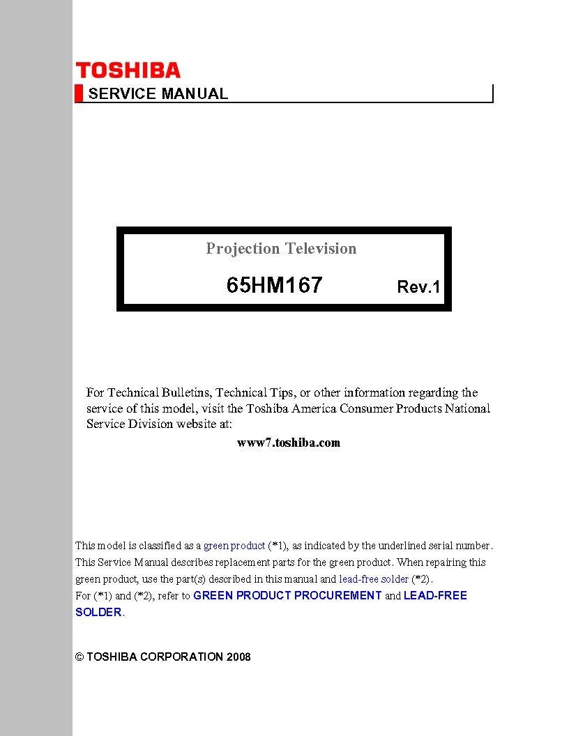 toshiba 65hm167 service manual service manuals rh sellfy com 65HM167 Toshiba Seine Board Toshiba 65HM167 DLP Chip