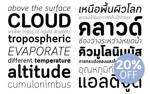 Cloud Soft