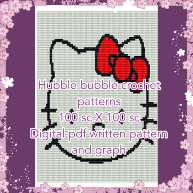 hello kitty crochet panel - Lizzie Higgins